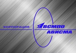 """Росприроднадзор потребовал сотни миллионов рублей с """"ВСМПО-Ависма"""""""