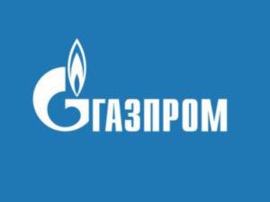 «ЭНЕРГЕТИКА И ПРОМЫШЛЕННОСТЬ РОССИИ»: «Газпром» готов ставить рекорды