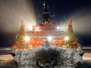Госдума предлагает отменить экологическую экспертизу для объектов социальной и транспортной инфраструктуры в Арктике