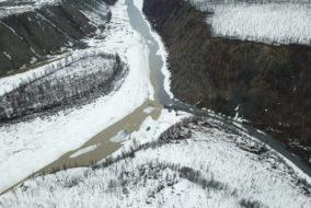 «Дочка» GeoProMining оштрафована на 356 тыс. рублей за аварию