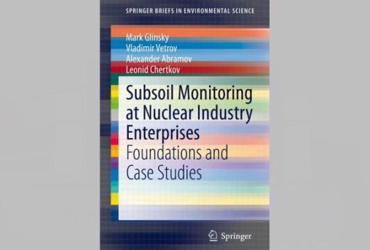 Монография по объектному мониторингу состояния недр на предприятиях атомной отрасли опубликована международным издательством