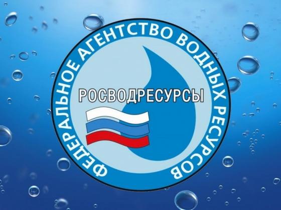 Росводресурсы открыли «Водные данные»