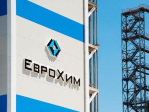 «ЕвроХим» начал активную фазу строительства нового предприятия в Кингисеппе при поддержке ВЭБ.РФ