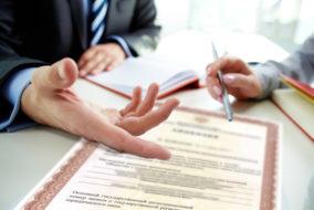 Минэкономразвития предлагает выдавать лицензии на пользование недрами через «Госуслуги»