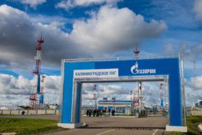 «Газпром» с начала 2021 года увеличил добычу на 17%